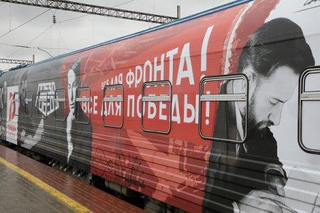 Передвижная выставка «Поезд Победы» по просьбам жителей вновь прибудет в Нижний Новгород