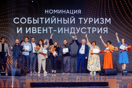 Три жителя Нижегородской области стали победителями конкурса «Мастера гостеприимства»