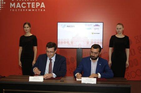 Глеб Никитин и президент ОСИГ Грант Бабасян подписали соглашение о сотрудничестве