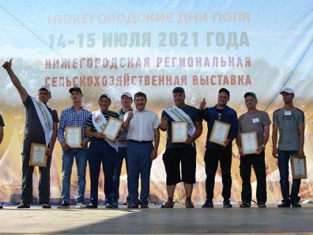 Конкурс «Лучший пахарь» прошел в Нижегородской области