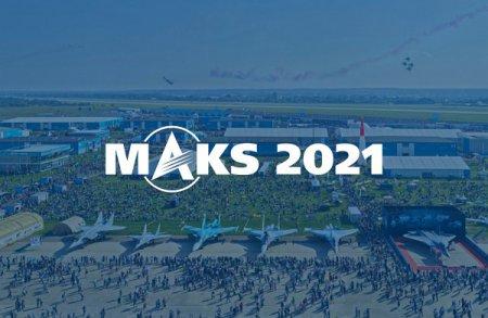 11 нижегородских предприятий приняли участие в ХV Международном авиационно-космическом салоне «МАКС-2021»