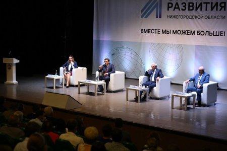 Глеб Никитин: «Решение социальных вопросов – одна из главных задач стратегии развития региона»
