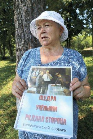 Елена Сигаева: Чтобы не стать Иванами, не помнящими родства