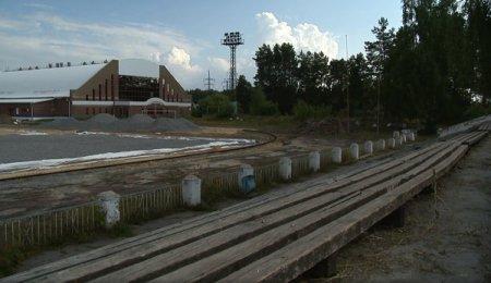 Первую очередь реконструкции стадиона в Заволжье планируется завершить в 2021 году