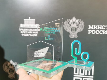 Шесть муниципалитетов Нижегородской области вошли в число победителей Всероссийского конкурса малых городов и исторических поселений