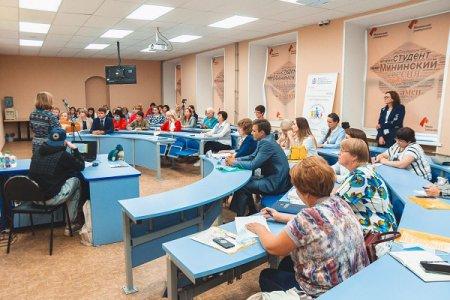 Сергей Кравцов принял участие в нижегородском областном педагогическом форуме
