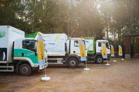 Стартовал автопробег «Чистая страна 2.0» в поддержку нацпроекта «Экология»