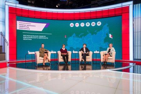 Роль женщин в сфере социального предпринимательства обсудили участницы из Нижнего Новгорода и юга России на марафоне женского лидерства